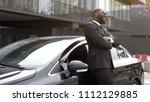 handsome african american man... | Shutterstock . vector #1112129885
