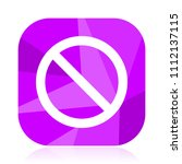 access denied flat vector icon. ... | Shutterstock .eps vector #1112137115