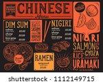 japanese sushi restaurant menu. ... | Shutterstock .eps vector #1112149715