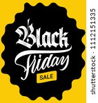 black friday black lettering | Shutterstock .eps vector #1112151335