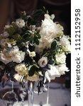 beautiful wedding flower... | Shutterstock . vector #1112152958