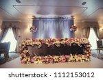 wedding couple's table | Shutterstock . vector #1112153012