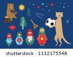 welcome to russia  russia icons ... | Shutterstock .eps vector #1112175548