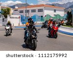 nerja  spain   june 10  2018... | Shutterstock . vector #1112175992
