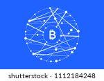 logo for blockchain technology. ... | Shutterstock .eps vector #1112184248