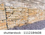 gabion cages filled with stone. | Shutterstock . vector #1112184608