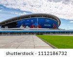kazan  russia   june 12  2018 ... | Shutterstock . vector #1112186732