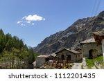 landscape of rochemolles in... | Shutterstock . vector #1112201435