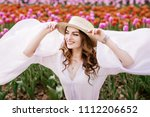 outdoor portrait of young... | Shutterstock . vector #1112206652