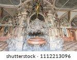 munich  germany   feb 12 ... | Shutterstock . vector #1112213096