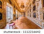 munich  germany   feb 12 ... | Shutterstock . vector #1112216642