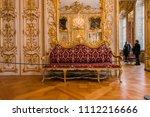munich  germany   feb 12 ... | Shutterstock . vector #1112216666