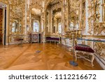 munich  germany   feb 12 ... | Shutterstock . vector #1112216672