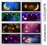 ramadan kareem  greeting... | Shutterstock .eps vector #1112216978