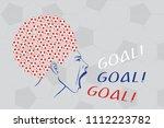 football ball haircut colored... | Shutterstock .eps vector #1112223782