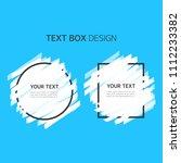 text box empty template. design ... | Shutterstock .eps vector #1112233382