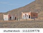 risani  morocco   march 20 ... | Shutterstock . vector #1112239778