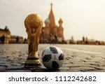 april 16  2018 moscow. russia... | Shutterstock . vector #1112242682