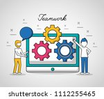 people teamwork concept | Shutterstock .eps vector #1112255465
