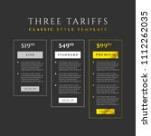 price list  three tariffs for... | Shutterstock .eps vector #1112262035