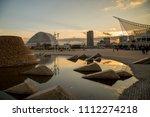 port of kobe park  kobe  kansai ... | Shutterstock . vector #1112274218