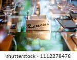 reserved metal plate on the... | Shutterstock . vector #1112278478