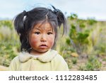 little dirty native american... | Shutterstock . vector #1112283485