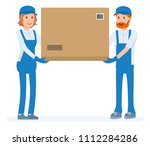 warehouse worker holding... | Shutterstock .eps vector #1112284286