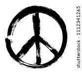 peace brush symbol. peace...   Shutterstock .eps vector #1112341265
