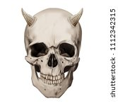 human realistic skull with... | Shutterstock .eps vector #1112342315