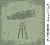 telescope concept vector design | Shutterstock .eps vector #1112347175