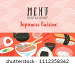 japanese cuisine. a set of...   Shutterstock .eps vector #1112358362