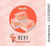 japanese cuisine. a set of...   Shutterstock .eps vector #1112358365