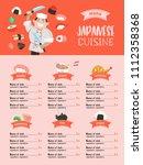 japanese cuisine. a set of...   Shutterstock .eps vector #1112358368