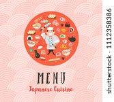 japanese cuisine. a set of...   Shutterstock .eps vector #1112358386