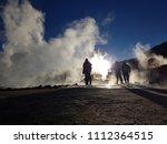 geysers del tatio  chile  ... | Shutterstock . vector #1112364515