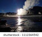 geysers del tatio  chile  ... | Shutterstock . vector #1112364542
