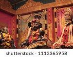 a kathakali artist playing as... | Shutterstock . vector #1112365958