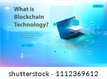 concept of big data processing  ... | Shutterstock .eps vector #1112369612