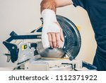 damaged bandaged hand as a... | Shutterstock . vector #1112371922