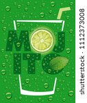 mojito drink with lime slice ... | Shutterstock .eps vector #1112373008