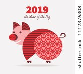 pig is a symbol of the 2019...   Shutterstock .eps vector #1112376308
