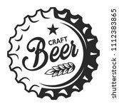 vintage craft beer logo with... | Shutterstock .eps vector #1112383865