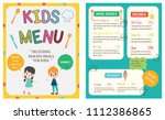 cute colorful kids meal menu... | Shutterstock .eps vector #1112386865