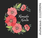 ramadan kareem greeting...   Shutterstock .eps vector #1112390096