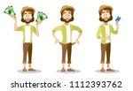 vector cartoon set of bearded... | Shutterstock .eps vector #1112393762