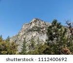 granite rock formation   Shutterstock . vector #1112400692