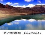 gurudongmar lake  north sikkim  ... | Shutterstock . vector #1112406152