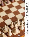 Small photo of chess game with figures