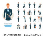 set of smart man cartoon... | Shutterstock . vector #1112422478